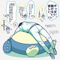 Kageyama Tobio, Oikawa, Chibi Sketch, Haikyuu Volleyball, Iwaoi, Anime Chibi, Akira, Manga, Haikyuu Fanart