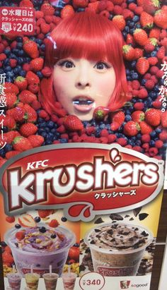Submission from jpopmagazine:    Kyary Pamyu Pamyu × KFC Krushers - source    Thank you for the submission! Does anyone remember her tweetwhen she was doing the photoshoot for this add?  -Oni Recherche Photo, Kyary Pamyu Pamyu, Submissive, Strawberry, Photoshoot, Bury, Fruit, Breakfast, Food