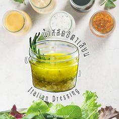 12 สูตรน้ำสลัดยอดนิยม Thai Recipes, Dip Recipes, Clean Recipes, Salad Recipes, Dessert Recipes, Desserts, Thai Food Menu, Salad Cream, Barbecue Sauce Recipes