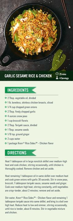 This simple recipe for garlic sesame rice with chicken brings out the flavor of asian-inspired dishes together in just 25 minutes! Cook garlic and vegetables in teriyaki sauce and add to cooked chicken and hot Knorr® Rice Sides™ - Chicken flavor. So easy and delicious! Make this instead of takeout!