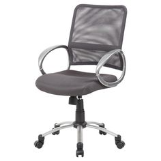 Boss Mesh Swivel Chair - Charcoal Gray