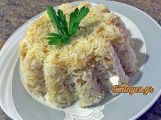 """Ρύζι """"Μπασμάτι"""" [Basmatti] πιλάφι έτοιμο σε 10′ με βράσιμο 3′ μόνο"""
