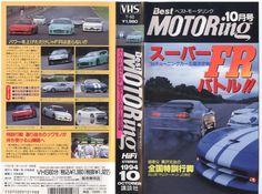 Best Motoring: 1994.10