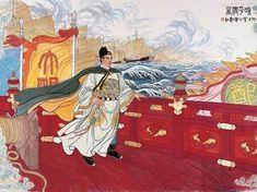Zheng He (1371 - 1435,
