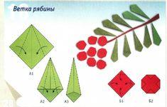 """Мама для мам: Мусиенко С., Бутылкина Г. """"Оригами в детском саду: пособие для воспитателей детского сада"""""""