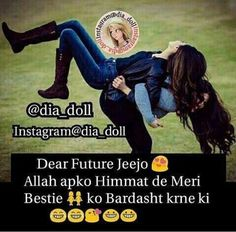 "I should write""future bhabhi , bhagwan tumhe mere bestie kum bhai ambu ko jhelne ki dhakti de"" Girly Attitude Quotes, Girly Quotes, Funny Quotes, Qoutes, Sibling Quotes, Besties Quotes, Friend Quotes, Bffs, Crazy Quotes"