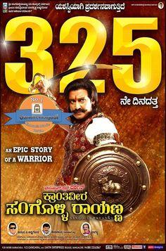 krantiveera sangolli rayanna  #kannada movie poster #chitragudi #Gandhadagudi @Gandhadagudi Live