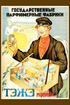 434. Советский плакат: Государственные парфюмерные фабрики Тэжэ