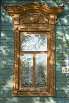 Traditional Russian wooden window carved platband. Традиционный русский резной деревянный оконный наличник #3