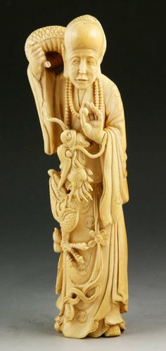 CHINESE IVORY CARVING | Chinese Carved Ivory Luohan : Lot 2205