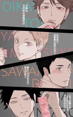 Funny Anime Pics, Cute Anime Guys, Anime Love, Haikyuu Funny, Haikyuu Fanart, Anime Angel, Anime Demon, Animes Yandere, Another Anime