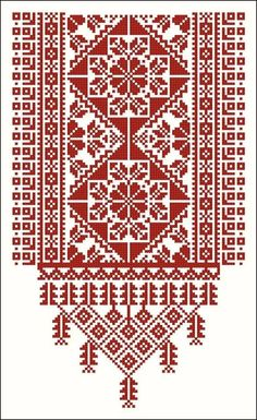 Beautiful one color Palestinian pattern بيت التطريز Cross Stitch Pillow, Cross Stitch Bird, Cross Stitch Designs, Cross Stitching, Diy Embroidery, Cross Stitch Embroidery, Embroidery Patterns, Sewing Patterns, Kutch Work Designs