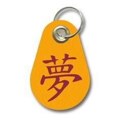 Schlüsselanhänger chinesisch Traum. Filz Schlüsselanhänger mit chinesisch Traum Aufdruck
