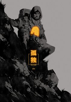 Dead Stranding, Death Stranding Ps4, Death Stranding Norman Reedus, Kojima Productions, Best Pc Games, Gaming Wall Art, Pop Art Wallpaper, Ghost Of Tsushima, Video Game Art