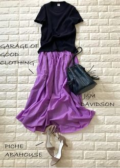 Cool Outfits, Casual Outfits, Hijab Outfit, Japanese Fashion, Mom Style, Dress Codes, Skirt Fashion, Fashion Photography, Ballet Skirt