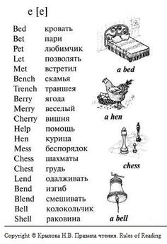 Learn To English, English Time, Learn Russian, English Verbs, English Phrases, English Writing, English Study, English Vocabulary, English Grammar