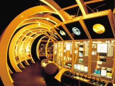 Space and Science Museum, Saga | Japan Deluxe Tours