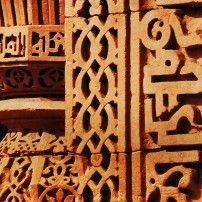 winoldi blog: Patterns of the world