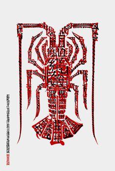 "MILTZ - KANJI-LINE""CREATURE""001-005 Graphic Design Posters, Graphic Design Illustration, Graphic Design Inspiration, Cover Design, Design Art, Japan Design, Typographic Design, Best Logo Design, Creative Posters"