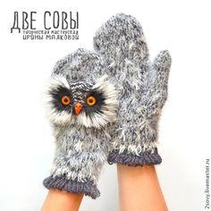 Варежки, митенки, перчатки ручной работы. Варежки Совы. ДВЕ СОВЫ. Ярмарка Мастеров. Варежки, оригинальные варежки, подарок совоману Crochet Collar, Mitten Gloves, Owls, Sew, Kitty, Bird, Knitting, Cute, Design
