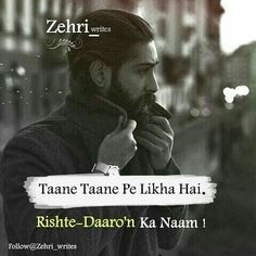 {TOP} dhansu boys attitude status in hindi, badmash boy attitude status in hindi Bad Words Quotes, Bad Boy Quotes, Stupid Quotes, Bff Quotes, Girly Quotes, Funny Quotes, Qoutes, People Quotes, Love Hurts Quotes
