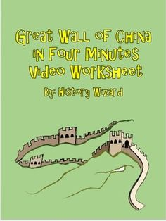 5 paragraph essay on the great wall of china