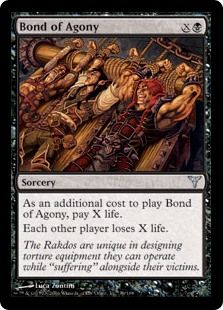 Magic The Gathering Store, Card Tricks, Magic Cards, Cool Cards, Card Games, Bond, Decks, White Deck, Fantasy Places