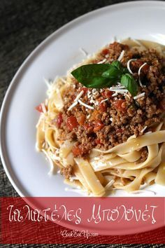 Cookbook Recipes, Cooking Recipes, Pastry Cook, Greek Cooking, Spaghetti, Food Porn, Food And Drink, Pasta, Stuffed Peppers