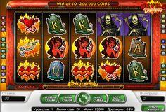 Игровой автомат Дьявольское удовольствие