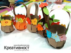 Cardboard basket- I think you could do this with construction paper as well, just don't put anything heavy in it!  So cute!