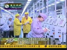 Inside Foxconn (Zhengzhou Plant) - building the new iphone 5?! O_o;