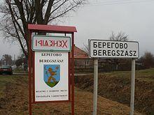 Berehove - Wikipedia, the free encyclopedia