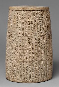 Large cylinder with Bauurkunde | | time of Nebuchadnezzar II, 604-562 BC