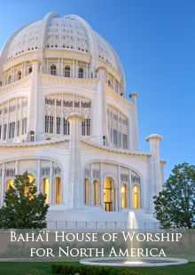 I have to catch my breath whenever I first see the Baha'i House in Wilmette. Truly, it fills with me with awe as few other buildings ever have.