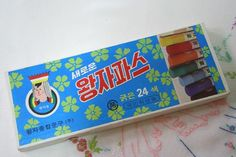 Retro Design, Vintage Designs, Retro Vintage, Graphic Design, Typography Layout, Vintage Typography, Vintage Packaging, Packaging Design, Retro Illustration