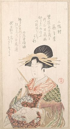 Courtesan with Book and Hair-Pin Kubo Shunman (Japanese, 1757–1820) Period: Edo period (1615–1868) Date: 19th century Culture: Japan Medium: Polychrome woodblock print (surimono); ink and color on paper