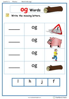 Word Family Word Grids – Page 2 – English Treasure Trove Lkg Worksheets, Phonics Worksheets, Grade 1 Reading Worksheets, English Phonics, Phonics Words, Learn English Words, Learning The Alphabet, Busy Bags, Word Families