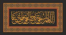 Arabic Calligraphy, Arabic Calligraphy Art