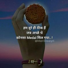 My thoughts. Motivational Thoughts In Hindi, Hindi Quotes On Life, Mixed Feelings Quotes, Sad Love Quotes, Strong Quotes, Attitude Quotes, Poetry Quotes, True Quotes, Positive Quotes