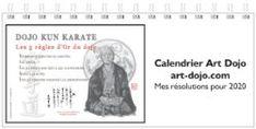 Dojo, Karate, Articles, Memes, Photo Calendar, Streamers, Greeting Card, Carte De Visite, Meme
