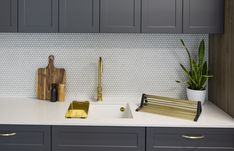 By choosing the right accessories you can personalise your space and add functionality to your kitchen; keeping things tidy.