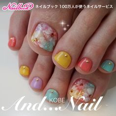 ネイル(No.1489572)|カラフル |パステル |フラワー |ボタニカル |マリン |フット |春 |夏 |海 |リゾート |ジェルネイル |お客様 | かわいいネイルのデザインを探すならネイルブック!流行のデザインが丸わかり! Feet Nail Design, Painted Toe Nails, Feet Nails, Cute Toes, Fall Nail Art, How To Make Hair, Nail Art Designs, Polish, Pretty Gel Nails
