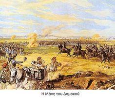Σαν σήμερα - This day in history   Smile Greek History, Painting, Historia, Painting Art, Paintings, Drawings