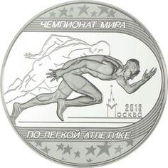3 Rubel Silber Leichtathletik WM Moskau PP