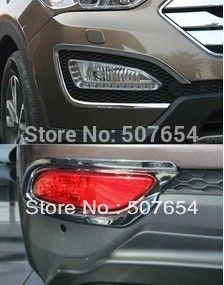 Free Shipping! High quality ABS material 2pcs front fog cover+2pcs Rear Fog light cover for  Hyundai IX45/SANTAFE