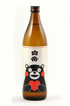 白岳 くまもん。kumamon Sake.