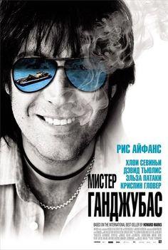 FeedPlace-лучшие фильмы и видео для вас!: Мистер Ганджубас (2010)