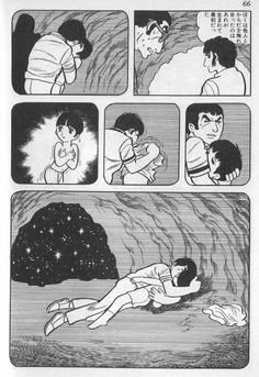 エロ 漫画 みやすのんき
