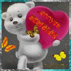Cute Bears, Christmas Ornaments, Friends, Holiday Decor, Art, Xmas Ornaments, Art Background, Amigos, Christmas Jewelry