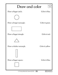 Kindergarten Preschool Math Worksheets Clowning Around Connect